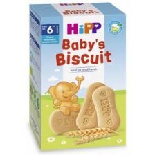 Био бебешки бисквити Hipp, 150 g -1