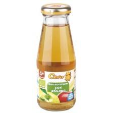 Био сок Слънчо - Ябълка, 200 ml -1