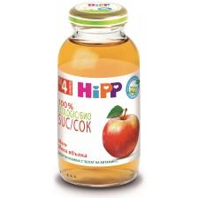 Био плодов сок Hipp - Мека ябълка, 200 ml -1