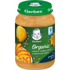 Био плодово пюре Nestlé Gerber - Манго, тиква, дюля и овесени ядки, 190 g -1