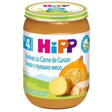 Био ястие Hipp - Тиква и пуешко месо, 190 g