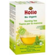 Билков чай за кърмачки Holle, 30 g -1