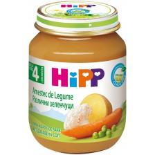 Био зеленчуково пюре Hipp - Различни зеленчуци, 125 g  -1