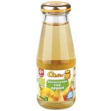 Био сок Слънчо - Круша, 200 ml -1