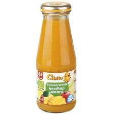 Био нектар Слънчо - Манго, 200 ml -1