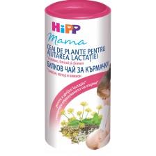 Био билков чай за кърмачки Hipp, 200 g  -1