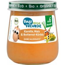 Био зеленчуково пюре Freche Freunde - Морков, царевица и сладка тиква, 120 g -1