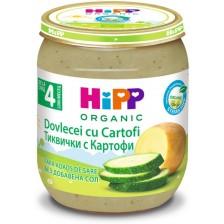 Био зеленчуково пюре Hipp - Тиквички и картофи, 125 g -1