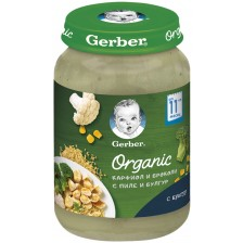 Био ястие Nestle Gerber Organic - Карфиол и броколи с пиле и булгур, 190 g -1