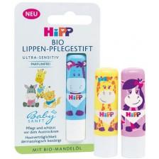 Био балсам за устни Hipp, 0.5 g, асортимент -1