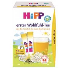 Био екстрактен чай Hipp - Комфорт, 15 броя  -1