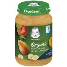 Био плодово пюре Nestle Gerber Organic - Банан, ябълка, круша, праскова, 190 g -1