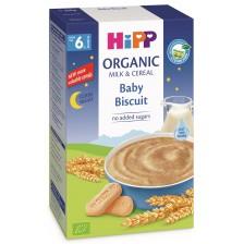 Био млечна инстантна каша Hipp Лека нощ - Бисквитки, 250 g