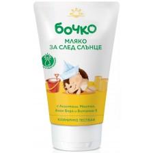 Мляко за след слънце Бочко - 150 ml -1