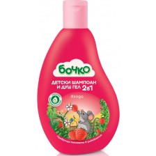 Детски шампоан и душ гел Бочко - Ягода, 250 ml -1