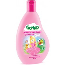 Детски шампоан с балсам Бочко - с пантенол, 250 ml, розов -1