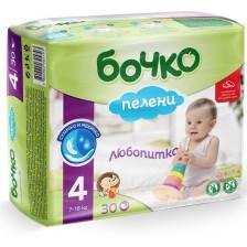 Бочко Бебешки пелени Любопитко размер 4, 7-18 кг, 30 бр./оп. -1