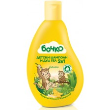 Детски шампоан и душ гел Бочко - Банан, 250 ml -1