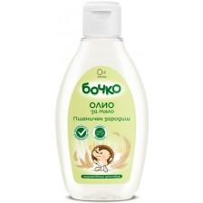 Олио за тяло Бочко - Пшеничен зародиш, 150 ml -1
