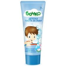 Детска паста за зъби Бочко - Дъвка, 75 ml -1
