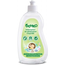 Препарат за бебешки съдове Бочко - 500 ml -1