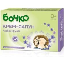 Бебешки крем-сапун Бочко - Лавандула, 75 g -1