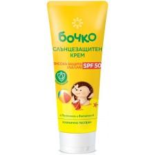 Слънцезащитен крем Бочко - SPF50, 75 ml -1