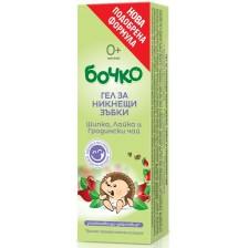 Гел за никнещи зъбки Бочко - Шипка, лайка и градински чай, 20 ml -1
