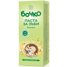 Бебешка паста за зъби Бочко - Банан, 50 ml -1