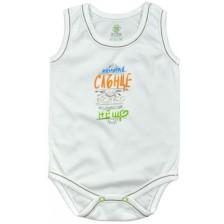 Боди тип потник For Babies - Слънце, 6-12 месеца -1