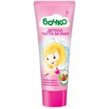 Детска паста за зъби Бочко - Ягода, 75 ml -1