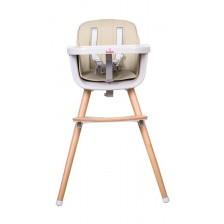 Столче за хранене 2 в 1 Buba Carino - Бежово -1