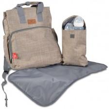 Чанта за аксесоари Cangaroo - Lydia,  бежова -1