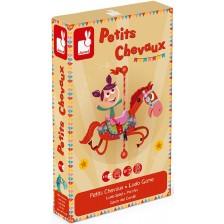 Детска настолна игра Janod Carrousel - Не се сърди човече, малките коне -1