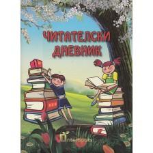 Читателски дневник (Interbooks)