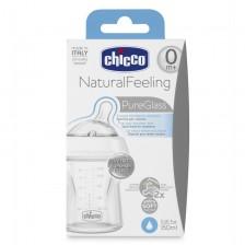 Chicco Стъклено шише Natural Feeling 150 мл със силиконов биберон 1 капка N0238/00080611000000 -1