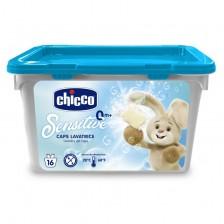 Гел капсули за пране Chicco - 16 броя -1