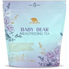 Чай за кърмачки The Green Bear - Baby Bear -1