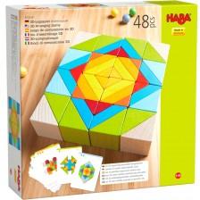 Дървена мозайка Haba, 48 части -1