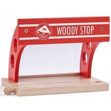 Дървена играчка Woody - ЖП гара  -1