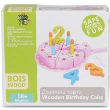 Дървена играчка Moni -  Торта Happy Birthday -1
