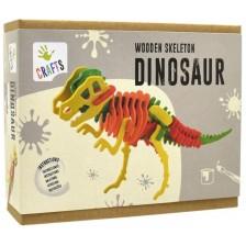 Дървен 3D пъзел Andreu toys - Скелет на динозавър -1