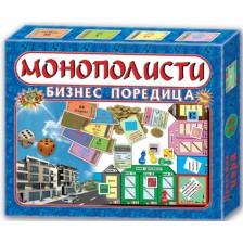 Детска игра Монополисти -1