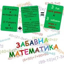 Детска игра Bright Toys - Забавна математика, 3 игри с карти -1