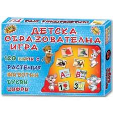 Детска образователна игра - Лукс -1