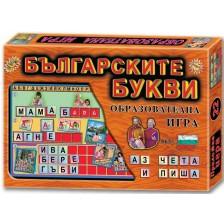 Детска игра - Българските букви -1