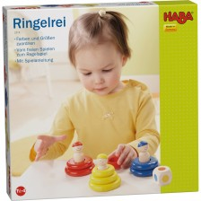 Детска дървена игра за нанизване Нabа - Цветни рингове