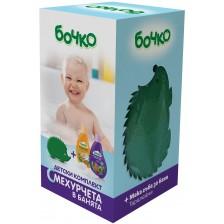 Детски комплект за баня Бочко - Праскова и горски плод -1