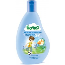 Детски шампоан и душ гел Бочко - с витамин B3, 250 ml, син -1