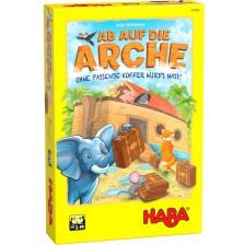 Детска настолна игра Haba - Морско пътешествие -1